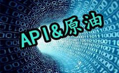 API报告称:美国原油库存意外下降 API公布后美油布油短线上扬