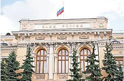 1月份俄罗斯央行再次购买37吨黄金 俄罗斯成为第六大黄金储备国