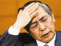 外媒:日本央行任何意外的政策微调都将对美/日造成冲击