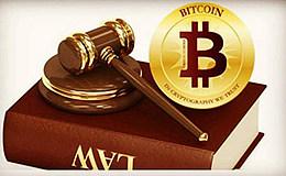 将比特币装进法律和监管的笼子  我国比特币监管制度亟待建立
