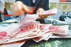 新台币对人民币汇率 新台币成为外汇市场最佳获利机会之一