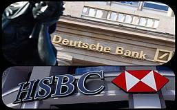 因欺诈交易获非法利益 前汇丰控股和德意志银行交易员被判入狱