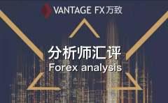 Vantage FX2017年6月27日外汇交易产品趋势分析