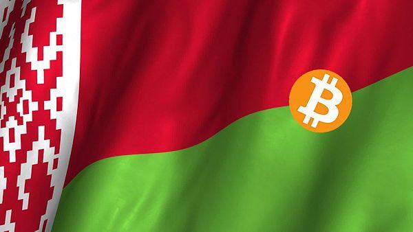 (白俄罗斯数字经济发展法令即将生效 注册企业可在该国自由从事加密货币业务)