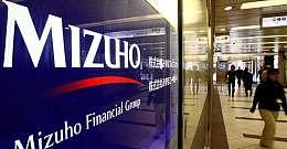 """日本瑞穗银行""""区块链实验"""":数字货币和共享文档系统均实验成功"""