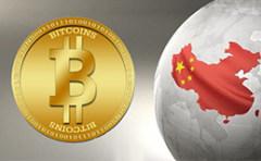 中国加强比特币监管持续热议  未来中国如何监管比特币