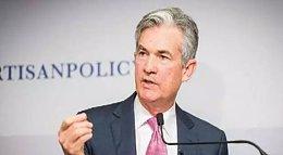 美联储鲍威尔:若经济表现符合预期将继续渐进加息