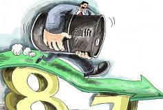 OPEC减产落实促使油价对冲基金上涨 但美国增产令油价交投区间受困