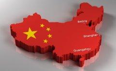 区块链在中国的发展:区块链真正的价值将逐渐的被关注和挖掘