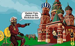 btc123| 俄罗斯央行透露正研究国家数字货币