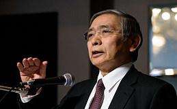明日日本央行召开利率会议 宽松政策失效日本央行考虑加息