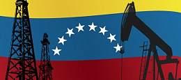 委内瑞拉(PDVSA)支持者中国投资27亿美元用于联合能源开发和石油基建
