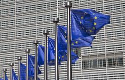 欧盟提交500万欧元资助区块链监控研究