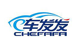 三拼域名chefafa.com应对品牌  车发发宣布获得1亿融资