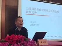 经济学家裴长洪浙大首讲:五大不稳定因素将左右2017中国经济格局