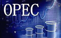 欧佩克的今世前生都有哪些 欧佩克能否真正助涨油价