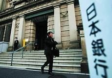 资金市场日评:2017.3.1央行连续第五日净回笼 日本央行收益率目标上调