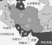 徐 辛益:卡塔尔遭众多产油国孤立将遭受重大打击,油价又要下跌了