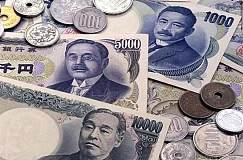 最激进央妈也要变脸:日本央行或学美联储加息