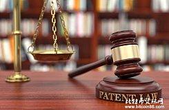 隔离见证可能涉嫌两项专利侵权