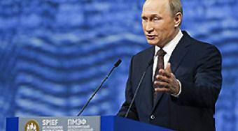 普京会见以太坊创始人Buterin  俄罗斯将加大对区块链和比特币的开发力度
