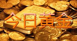 朱自铭:6.6黄金持续高位,原油操作及建议