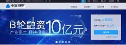 小赢科技宣布完成10亿元B轮融资 其官网域名是xiaoying.com