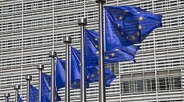 欧盟拨款500万欧元资助区块链监督研究