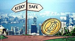 香港交易平台高管:比特币从风险投资转为安全投资