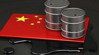 中国拟修改与沙特原油贸易条款 欲用人民币直接购买石油方案