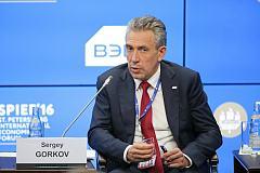 这家俄罗斯银行正在测试项目管理块