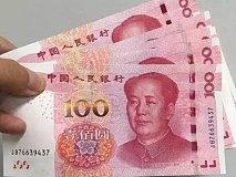 高盛:预计在岸人民币兑美元12个月目标价为7.2