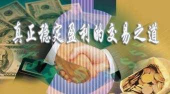 【黄金投资入门】进行现货黄金投资应遵循的三大原则