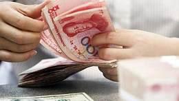 金色数据 ▎2017.3..6.重要数据提醒:中国或将在今明两天公布外汇储备数据