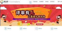 股估所宣布完成了1700万元A轮融资 其启用三拼域名gugusuo.com
