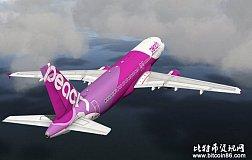 日本航空公司乐桃将安装BTM机,并推出自己的比特币钱包