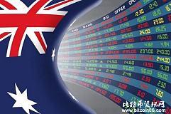 澳大利亚证券交易所:现在可以用比特币买上市公司的股票了