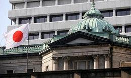 日本央行对于退出宽松作出分析 日元短线呈现上行的态势