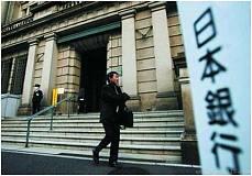 日银决议料提供更乐观的经济评估 并维持政策不变