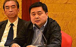政协委员沃伟东:将比特币纳入互联网金融监管 激励推动创新