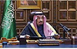 """沙特为何要孤立卡塔尔 是因为""""恐怖主义"""" 还是因为""""气"""""""