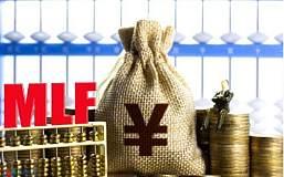 中国人民银行连续3天实现净投放 资金下降空间不大