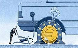 欧洲央行是否加息今夜尘埃落定 外界预测货币政策不变