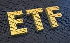 比特币ETF遭强烈反对  助长犯罪增长成最主要论点