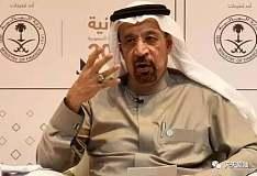 油价连续两周暴跌后,沙特终于站出来讲话了...