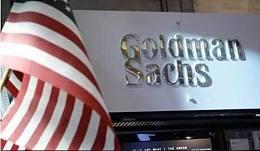 高盛:市场料六月加息超50% 美联储连续加息噩梦未醒 黄金将持续承压