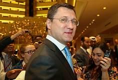 俄罗斯沙特阿拉伯表示看跌全球石油库存量