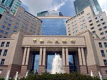 2017年2月中国人民银行金融统计数据