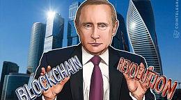 两家俄罗斯区块链创业公司联手对抗气候变化