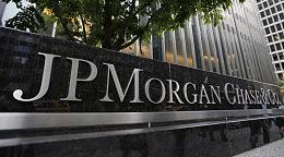 摩根大通可能通过Quorum平台占领更多市场